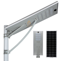 80W High Power Outdoor Waterproof IP65 SMD Led All in One Solar Street Light