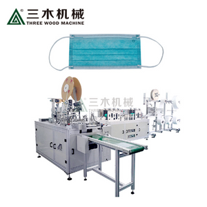 Automatic Face Mask Production Equipment