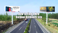 //a0.leadongcdn.com/cloud/lrBqjKpkRioSprmmrmjp/How-to-Find-a-New-Outdoor-Unipole-Billboard-Site.jpg