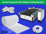 Ceramic Expansion Fiber Gasket Oscillating Cut Machine for Three Way Catalytic Converter?