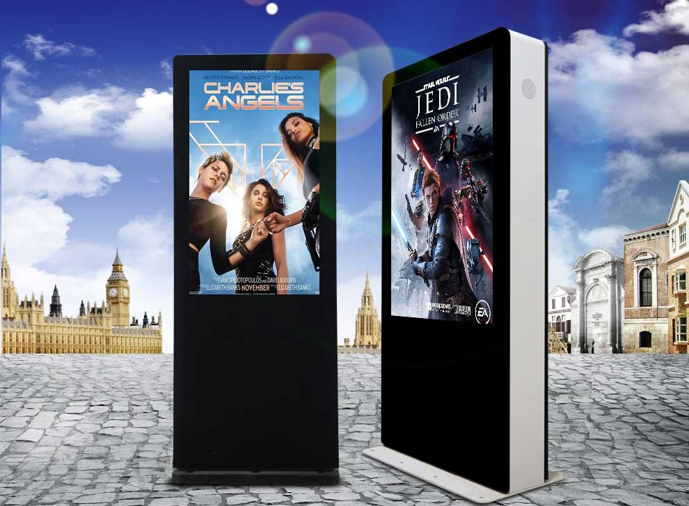 China-Fabrik-Outdoor-LCD-Digital-Signage