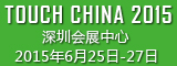 Welcome your visit to Touch China 2015.