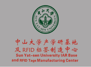 Research Base Cooperation of Sun Yat-sen University
