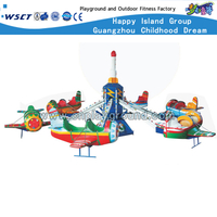 Amusement Park Hydraulic Control Fighter 12 Seats Chair Swing Ride For Children (A-11202)