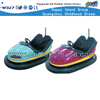 Amusement Park Outdoor Luxury Children Battery-Driven Bumper Car Equipment (HD-11201)