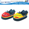 Amusement Luxury Electric Battery-Driven Bumper Car Play Equipment (HD-11301)