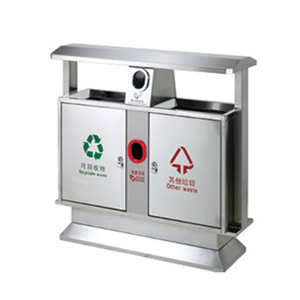 Outdoor Public Metal Double Trash Can (HHK-15301)