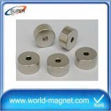 N45 Magnetics Super Strong Neodymium Magnet