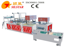 GBZD-600 Four-folded flat &t-shirt bag making machine