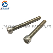 DIN912 Stainless Steel 304 Cap Head Hex Socket Bolt