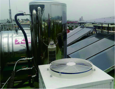 Air Source Heat Pump Water Heater Equipped with Solar Pannels