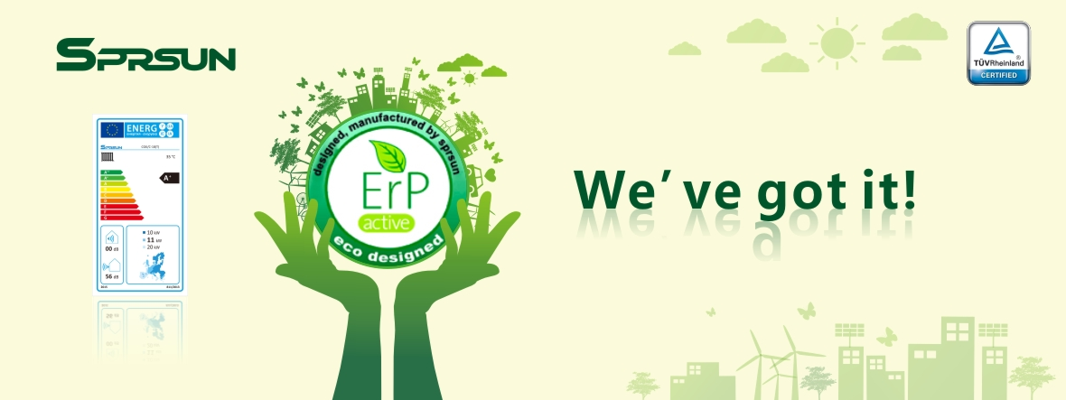 our honor, we got ERP test report