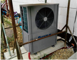 How to Make Air Source Heat Pumps More Energy Efficient?