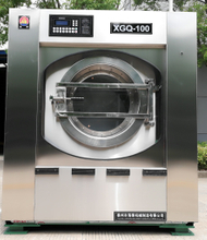 Laundry Washer 100kg
