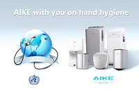 Giornata mondiale della salute: AIKE With You Focused Together On Hand Igiene