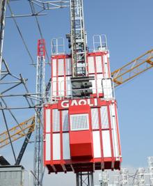 组合式施工升降机