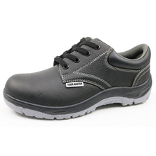 HS1017 pu upper pvc sole oil resistant steel toe work shoe for men