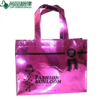 Custom Made PP Nonwoven Gold Foil Laminated Bag (TP-LB306)