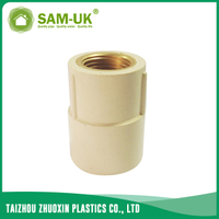 CPVC female brass adapter for water supply Schedule 40 ASTM D2846