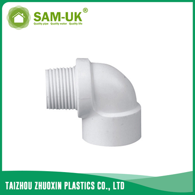 PVC thread elbow for water supply BS 4346