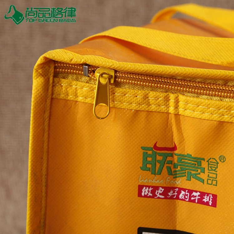 Full Colors Printing Laminated Non Woven Cooler Bag (TP-CB523)