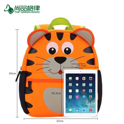 Funny Children Cheap Kids Animal Print School Bags And Backpacks