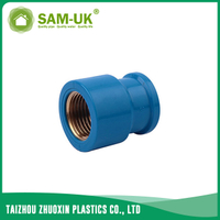 PVC to copper adapter for water supply NBR 5648