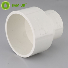 2 inch * 1 inch schedule 40 PVC pipe reducer coupling
