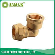 Brass elbow pipe fittings for water supply