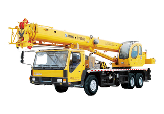 XCMG 20 ton heavy truck mounted telescopic crane QY20G.5