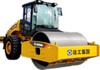 Single Drum Road Roller XS203J