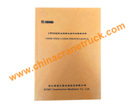 XCMG wheel loader operator manual book