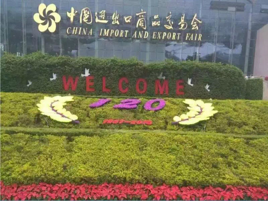 Canton Fair(9)